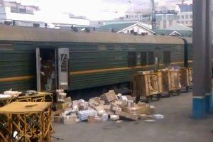«Почта России»