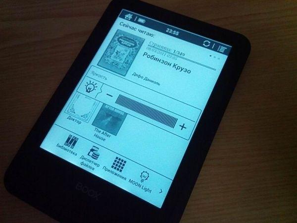 Экран книги ONYX BOOX Vasco da Gama