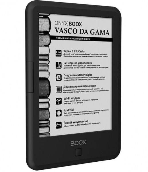 ONYX BOOX Vasco da Gama