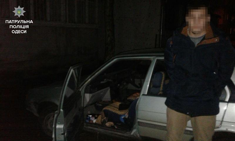 ДТП Одессе погиб ребенок