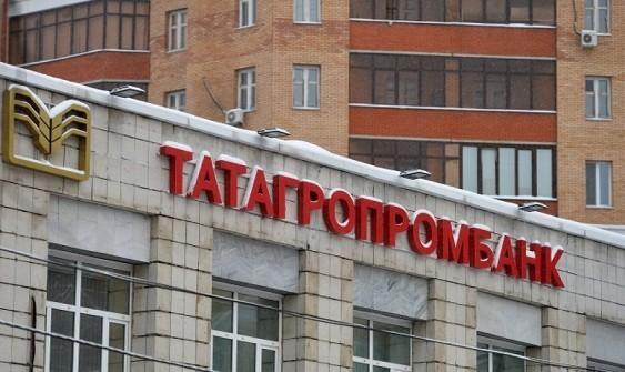 Татагропромбанк