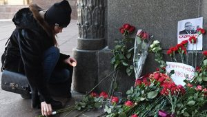 Убийство российского посла