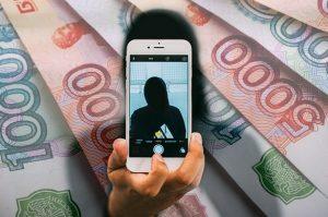 просроченных кредитов на iPhone