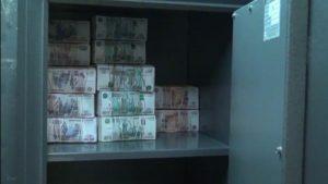 вывод в офшоры 9 миллиардов рублей