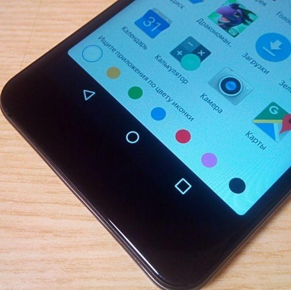 экран смартфона Fly Cirrus 8