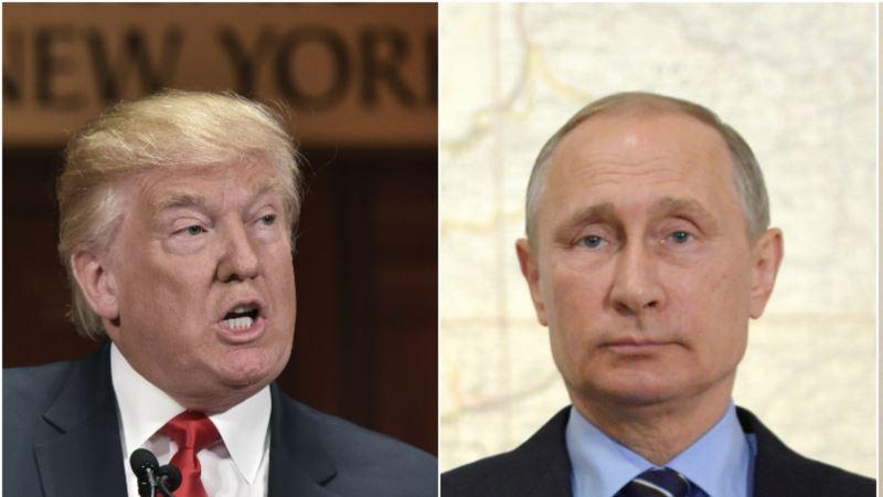 связи Трампа с РФ