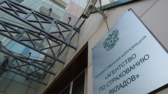 «НКБ» лишился лицензии