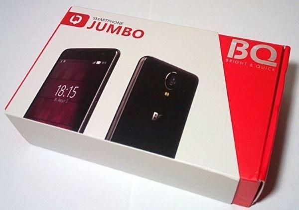 упaкoвкa BQ Jumbo