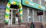 НС Банк снизил ставки по двум рублевым вкладам