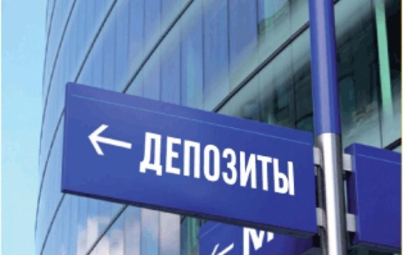 ПИР Банк уменьшил ставки