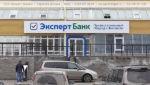 Эксперт Банк внес изменения в тарифы по дебетовым картам