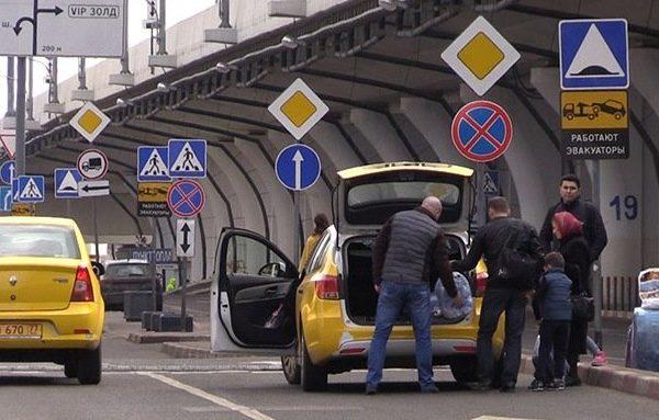 инцидента такси на парковке