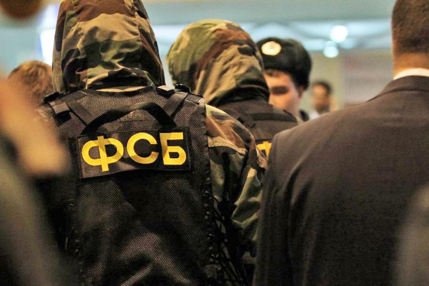 задержаны члены экстремистской группы
