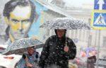 Выходные в столичном регионе будут снежными и облачными