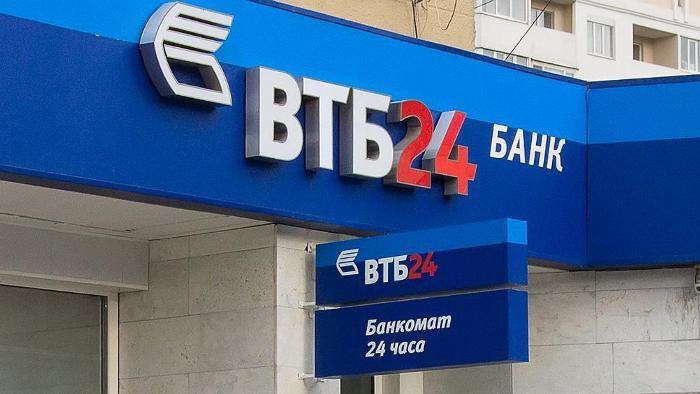 кредит в банке ВТБ