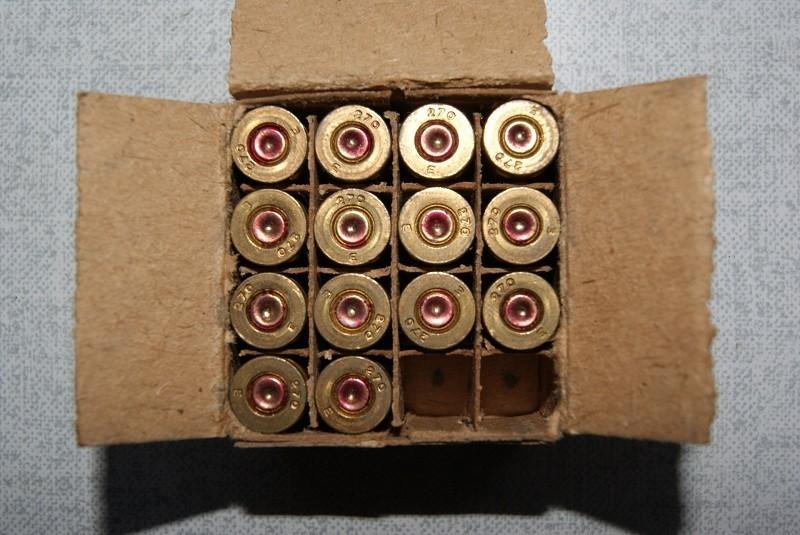коробки с патронами