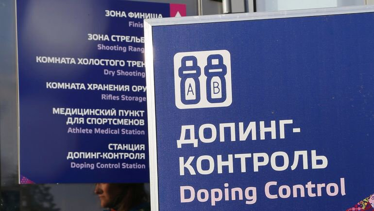 России на Олимпийских играх не будет