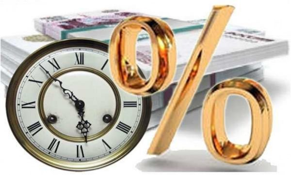Тройка-Д Банк понизил ставки