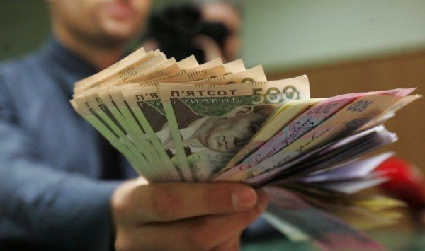 повысить минимальную зарплату