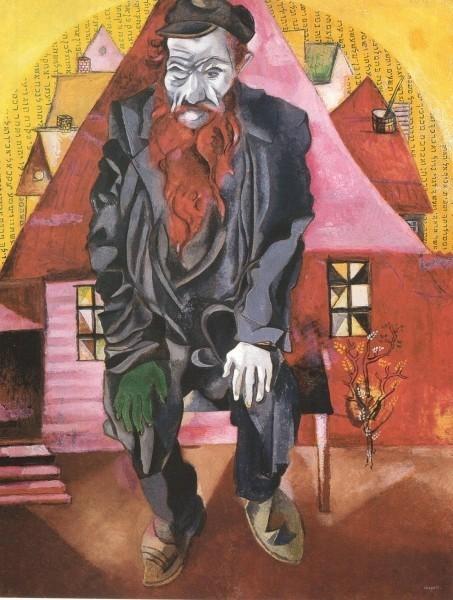 Марк Шагал. Еврей в красном. 1915. Картон, м. 100 х 80,5
