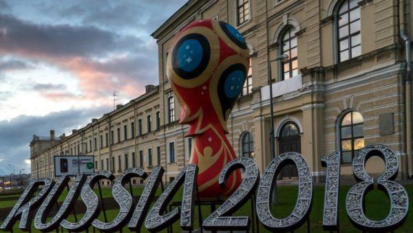 чемпионат мира по футболу ФИФА