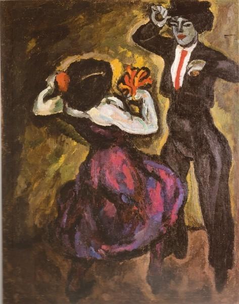 Петр Кончаловский. Испанский танец. 1910. Х., м. 138 х 108