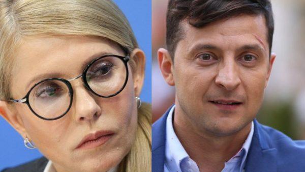 Зеленский,Тимошенко