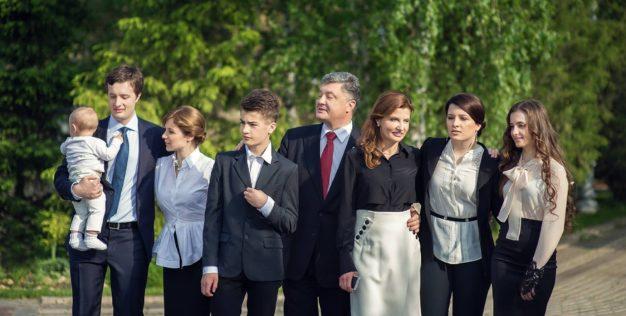 семьи Зеленского и Порошенко