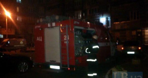 Взрыв в киевской квартире