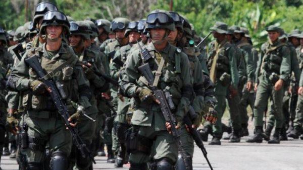 вывести военный персонал из Венесуэлы
