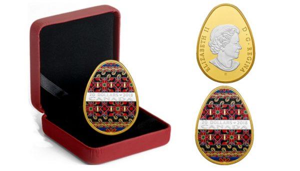 монета в форме украинской писанки